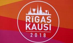 'Rīgas kausi' būs labs atskaites punkts Eiropas čempionātam, uzskata Radeviča