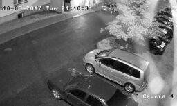 Дрейлини: полиция разыскивает подозреваемых в ограблении юношей