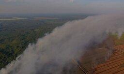 Дым от лесного пожара в Латвии создал смог на севере Литвы