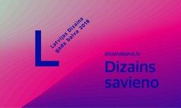 Janvārī sāksies darbu pieteikšana Latvijas Dizaina gada balvai 2018