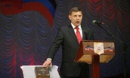 Захарченко назвал условия воссоединения Донбасса с Украиной