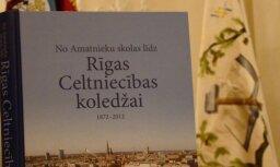 Rīgas Celtniecības koledža svin 140.gadadienu