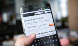 В Латвии меняются правила пользования интернет-банками: все, что об этом нужно знать