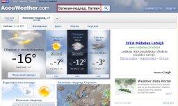 Latvijā ir pilsēta Milzis-Cilvēkēdājs