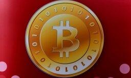 Курс биткойна рухнул после кибератаки на корейскую биржу