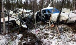 Названа причина крушения самолета L-410 в Хабаровском крае