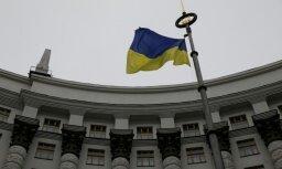 Европарламент одобрил новую финансовую помощь Украине до €1 млрд