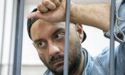 Putins neļauj Serebreņņikovam doties uz Kannām