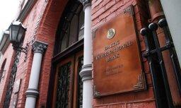 'Delna': Latvijas bankas turpina figurēt starptautiskos naudas atmazgāšanas skandālos