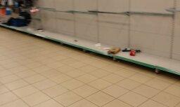 ВИДЕО ОЧЕВИДЦА: 9 мая в магазине Prisma в Иманте