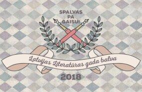 Latvijas Literatūras gada balva