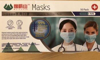 Miljons Singapūras firmai(II): masku iepakojums maldina par 99% filtru; amatpersonas un tirgotāji to ignorē