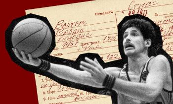 Мешки ЧК. Легендарный баскетболист Валдис Валтерс: о чем сообщал КГБ агент