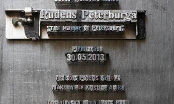 Izrādes apskats: Rudens miers Pēterburgā