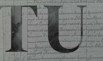Rokrakstu detektīvi – kā atšifrēt senos baznīcu grāmatu ierakstus