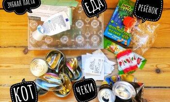 Трое без упаковки, не считая кота. Дануте выбрасывает в семь раз меньше мусора: как ей это удалось?