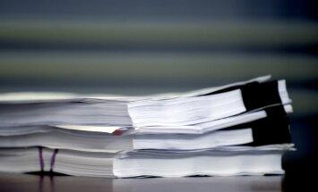 Декларации должностного лица не подали 1134 чиновника; им грозит штраф