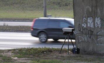 Латвия планирует закупить лазерные и доплерные фоторадары