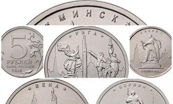 Monētas ar 'atbrīvotajām' pilsētām ir Kremļa 'troļļošanas' taktika, domā eksperts