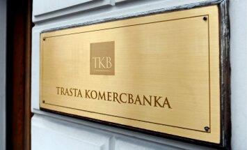 Vējonis grozījumus Kredītiestāžu likumā atgriezīs Saeimai