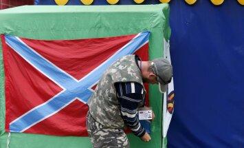 Рада приняла закон об особом статусе ДНР и ЛНР