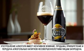 Замковое пиво Kasteel: благородный вкус с волшебным ароматом