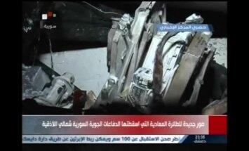 Sīrija virs Latākijas notriekusi ASV bezpilota lidaparātu 'Predator'
