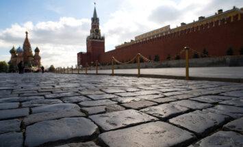 Россия объяснила разрыв соглашения с США о ядерном сотрудничестве