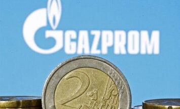 """Украина ищет активы """"Газпрома"""" для взыскания 6,4 млрд долларов"""