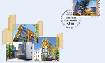 Iznāk Vidzemes koncertzālei 'Cēsis' veltīta pastmarka un aploksne