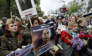 Amnesty International осудила запрет советской символики на Украине