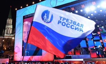 Пресса Британии: Путин победил на выборах, но что ему делать дальше?