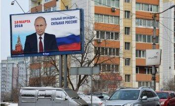 Российские СМИ: послание президента или предвыборная агитация?
