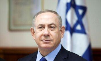 Израиль создаст фонд помощи странам, поддерживающим его в ООН