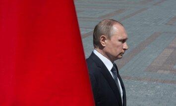 """Путин: """"брекзит"""" будет иметь последствия для России"""