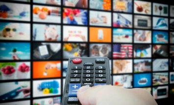 C 2021 года запретят рекламу в общественных СМИ