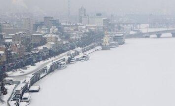 Власти Киева переименовали Московский мост в Северный