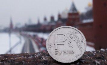 """Credit Suisse: """"хромой"""" рубль будет дешеветь"""