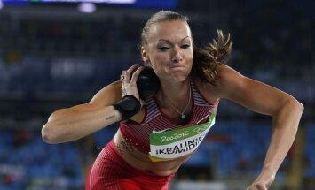 Сегодня в Рио: 21 комплект медалей и выступление четырех латвийских легкоатлетов