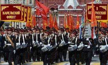 В России празднуют День Победы; парад в Москве (ВИДЕО)