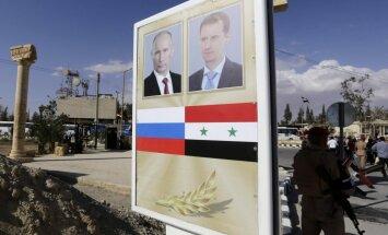 Очередной раунд переговоров по Сирии в Женеве завершился провалом