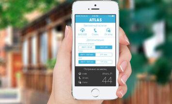 В Латвии появится условно бесплатный мобильный оператор