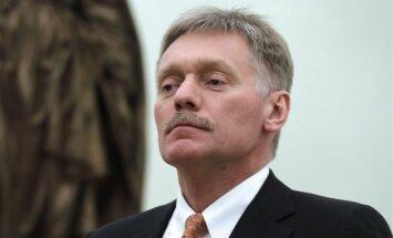 Песков отрицает, что Скрипаль просил у Путина разрешения вернуться в Россию