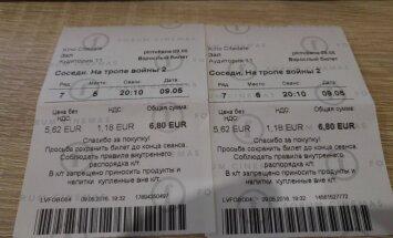 Lasītājs neizpratnē: 'Kino Citadele' 9. maijā biļetes drukā krievu valodā
