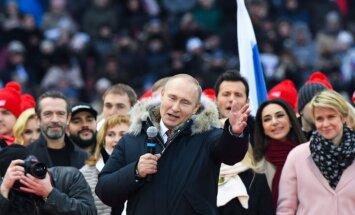 ФОТО: Митинг-концерт Путина собрал в Лужниках свыше ста тысяч человек