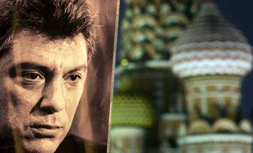 Площадь перед посольством России в Вашингтоне переименуют в честь Немцова