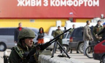 Правительство Украины утвердило план эвакуации из Крыма