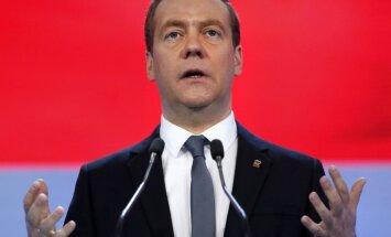 """Медведев рассказал о давлении Еврокомиссии на Россию в связи с """"Северным потоком - 2"""""""