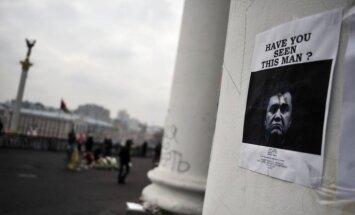 """На Украине оценили шансы вернуть """"деньги Януковича"""" из Латвии"""