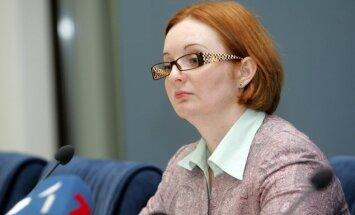 Inga Reine apstiprināta par jauno ES Vispārējās tiesas tiesnesi